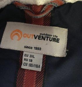 Парка Outventure