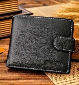 Бумажник мужской (черный)