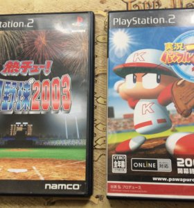 2 disc For Sony PlayStation 2(ntsc)