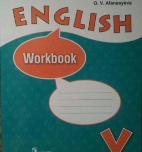 Английский язык. Рабочая тетрадь авт.Верещагина