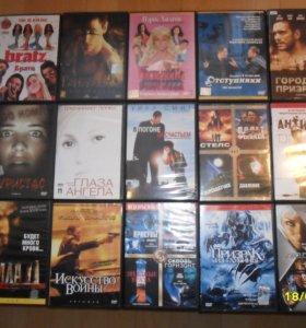 Художественные фильмы на DVD