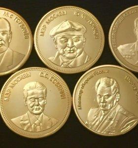 Россия и СССР в портретах на монетах