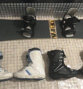 Сноуборд комплект(доска,крепы,ботинки)