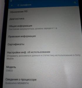 с/т Sony Xperia