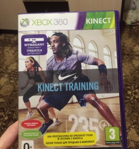 Kinect Training для Kinect Xbox 360