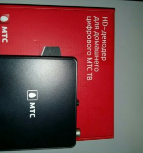 HD- декодер мтс DCD2304