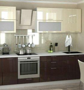 Кухня 2,8м.