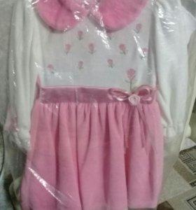 Платье велюровое.