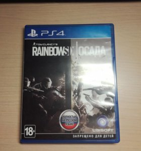 Tom Clancy's Rainbowsix Осада PS4