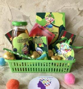 Подарок на 23 февраля для ребенка