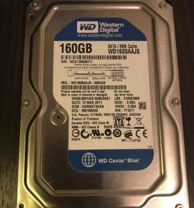 Жесткий диск 160 Gb
