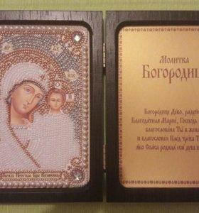 Икона (складень). Богородица Казанская.