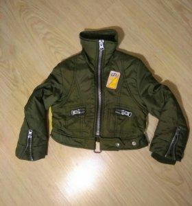 "Куртка ""бомбер"""