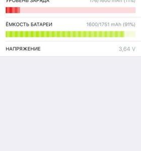 Обмен Iphone 6 Space Gray 16gb Идеальное состояние