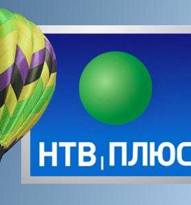 Спутниковая антенна НТВ -плюс