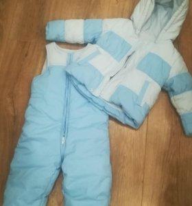 Комплект демисезонный (куртка + полукомбинезон)
