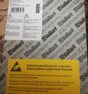 Плата управления газового котла Vaillant