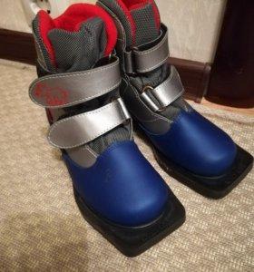 Лыжные ботинки р32