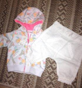 Детский новый комплект до 3 мес, куртка штанишки