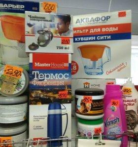 Фильтра ,чайник,заварник,термос