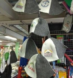 Банные шапки, комплект для бани