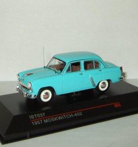 Москвич 402 АЗЛК 1957 СССР IST 1:43 IST037