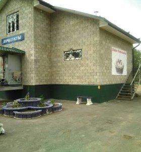 Готовый бизнес ( Магазин Сауна Кафе )