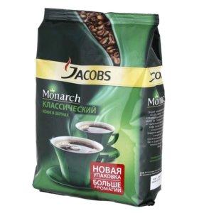 Продам очень дёшево кофе в зёрнах