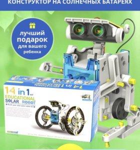 Робот-конструктор Solar Солнечный робот