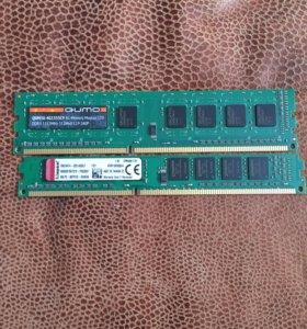Оперативная память DDR3 4gb qumo