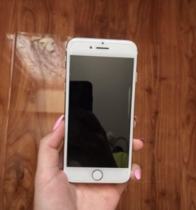 iPhone 7, gold