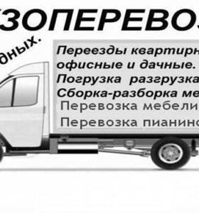 Грузоперевозки - грузчики г.Ухта