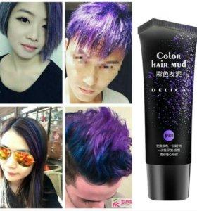 Краска для волос (синяя , фиолетовая )