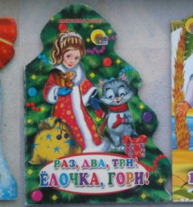 Книги детские-сказки