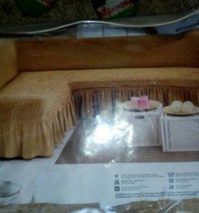 Чихол на угловой диван новый