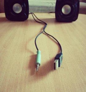 Microlab just listen