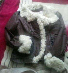Куртка кожа с овчиной