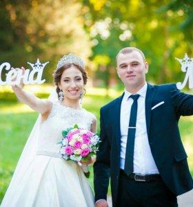 Надписи свадебные