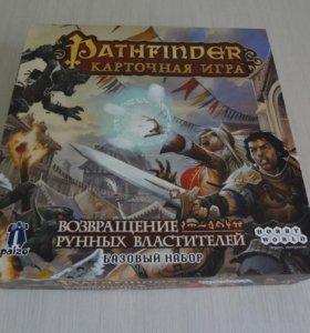 Pathfinder. Карточная игра