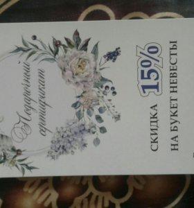 Сертификаты для вашей свадьбы