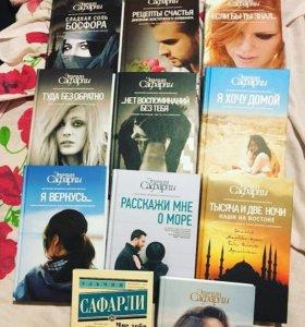 Книги Эльчина Сафарли