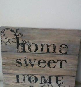 "Панно ""Home sweet home"""