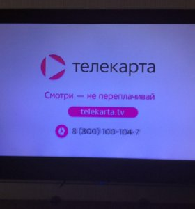 """Телевизор """"Mystery"""" LED"""