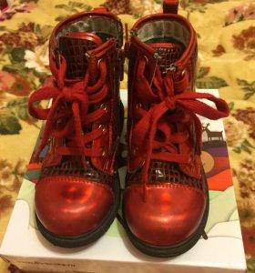 Ботинки для девочки 26 размер