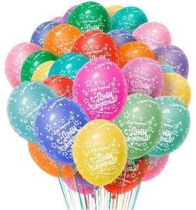 """Гелиевые шары """"С Днем рождения»"""