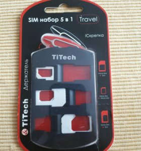 Набор SIM переходников для телефонов