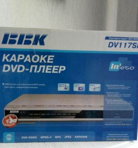 DVD плеер новый