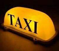 """Световое табло """"Taxi"""" (для авто или декора)"""