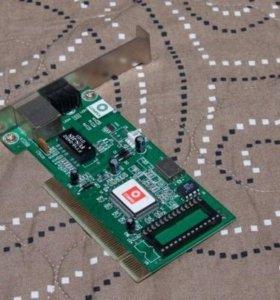 Продам сетевые карты 100mb\s PCI