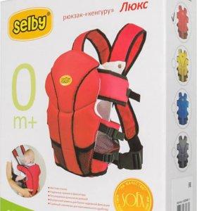 Selby рюкзак-переноска
